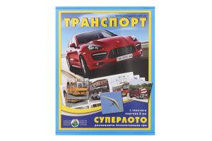 Гра логічна для дітей від 3років Суперлото Транспорт Київська Фабрика Іграшок 1шт