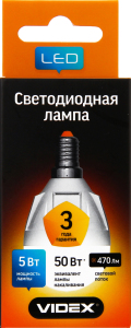 Лампа Videx LED G45 5W 3000K 220V E14