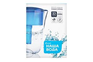 Фільтр д/води Наша вода Максима синій