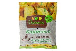 Картопля Овочиста фермерська відбірна 2,5 кг