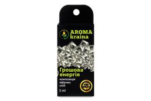 Олія ефірна Aroma kraina Грошова енергія 10мл