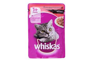 Корм для взрослых котов с говядиной в соусе Whiskas д/п 100г