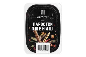Ростки пшеницы Мікрогрін п/у 50г