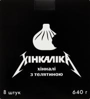Хінкалі з телятиною Хінкаліка к/у 640г