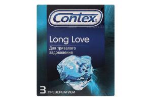 Презервативи латексні з силіконовою змазкою Long Love Contex 3шт