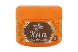 Хна-пудра для фарбування брів коричнева Mayur 10г