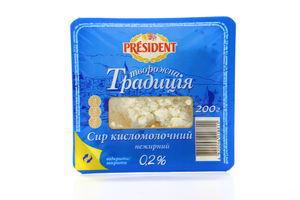 Творог 0,2% Традиция кисломолочный President п/б 200г