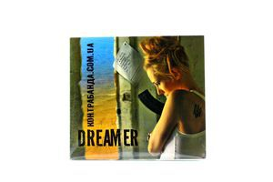 Диск CD-DA Контрабанда.com.,ua