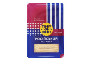 Сыр 50% твердый ломтики нарезанные Российский классический Пирятин лоток 150г