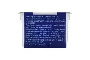 Сир кисломолочний 17% з козиного молока Шевр Capretta к/у 200г