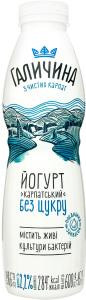 Йогурт 2.2% без сахара Карпатский Галичина п/бут 550г