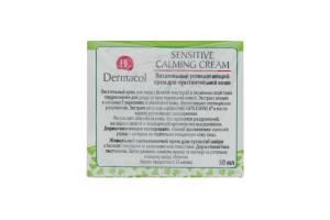 DC Sensitive Крем живильний заспокійливий д/чутливої шкіри 50мл (к)