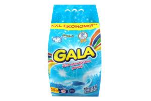 Пральний порошок для кольорових речей Морська свіжість Gala 6кг