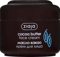 Крем для лица Масло какао Ziaja 50мл