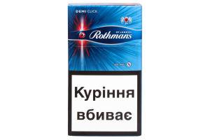 Сигарети з фільтром Demi Click Coral Rothmans 20шт