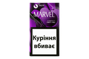 Сигареты Compact Party Mix Marvel 20шт