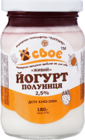Йогурт 2.5% Полуниця Живий Своє с/б 180г