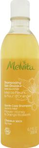 Шампунь Melvita д/волосся Живильний 200 мл 86Z0009