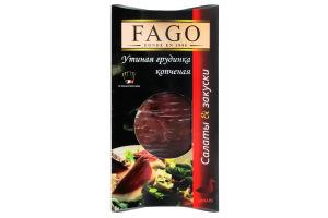 Грудинка качина копчена Fago в/у 90г