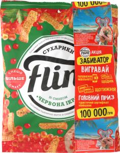Сухарики Пшенично-житні Флінт з Червоною ікрою 70г м/у
