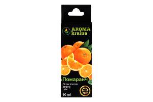 Олія ефірна Арома краіна 10мл помаранч