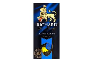Чай чорний байховий ароматизований King's Tea №1 Royal Classics Richard к/у 25х2г