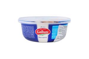 Сир 80% Mascarpone Galbani ст 250г