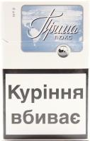Сигареты Прима Люкс №2 20шт