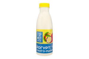 Йогурт 2.5% Манго-маракуйя Гормолзавод №1 п/бут 500г