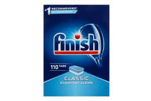 Засіб для посудомийних машин в таблетках Classic Finish 110шт