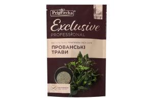 Приправа Прованские травы Exclusive Professional Pripravka д/п 30г