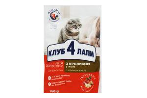 Корм для взрослых кошек с кроликом в желе Клуб 4 лапы м/у 100г