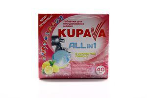 Таблетки для посудомоечной машины c ароматом лимона Kupava 40шт