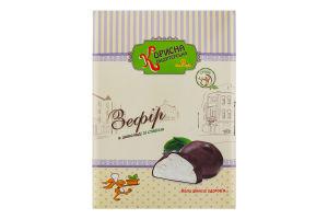 Зефир со стевией белый глазированный шоколадом Корисна Кондитерська к/у 180г