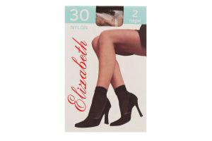 Носки Elizabeth nylon BEIGE