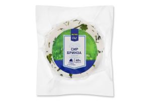 Сир 40% розсільний з петрушкою та кропом Бринза Metro Chef кг