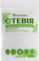 Стевія з рослинним підсолоджувачем GreenLine д/п 250г