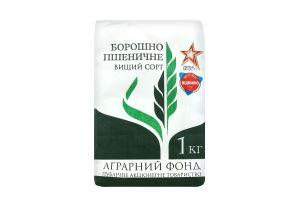 Мука пшеничная Аграрний фонд м/у 1кг