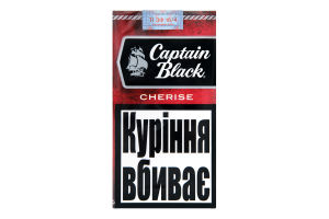 Сигари Captain Black Cherry (20шт)