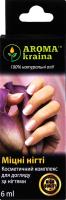 Комплекс уход за ногтями Aroma krainaКрепкие ногти