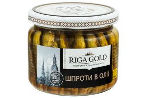 Шпроты в масле Riga Gold с/б 270г