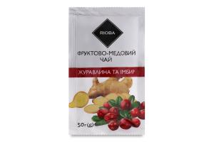 Чай фруктово-медовий Журавлина і імбир Rioba м/у 50г