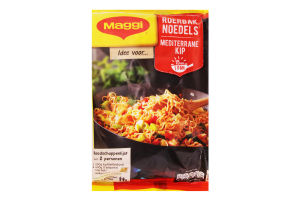 Вермішель швидкого приготування МАГГІ до курки по-середземноморському з овочами та прянощами 185г