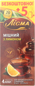 Чай черный Лисма Крепкий с лимоном