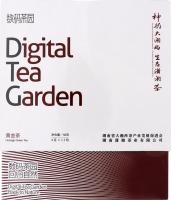 Чай зелений Hunan Gold Digital Tea Garden к/у 48г