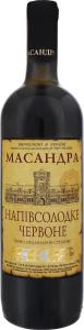 Вино 0.75л 9-13% червоне напівсолодке Масандра пл