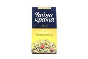 Чай Чайна країна Мате суничний 100г х 24