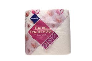 Бумага туалетная Премія трехслойная белая