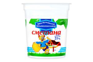 Сметана 21% Івано-Франківський міськмолзавод ст 350г