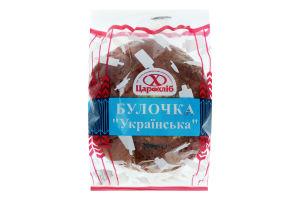 Булочка Українська Цар Хліб м/у 200г